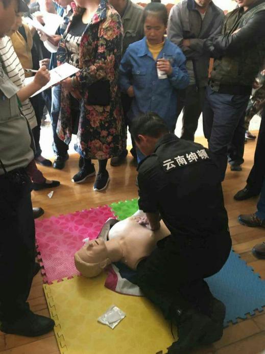生命急救培训