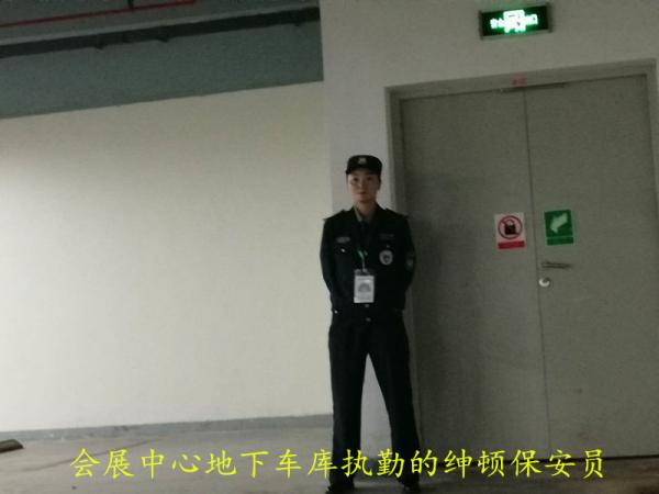 地下车库执勤的保安